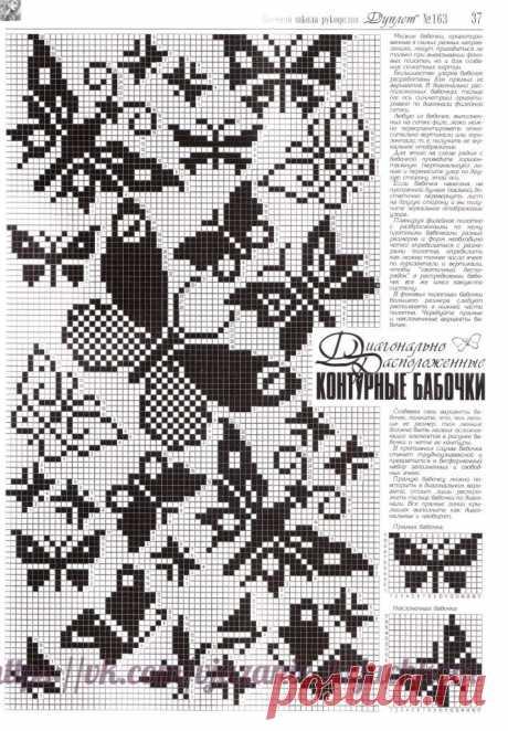 Вязание крючком. Модели, схемы, уроки | ВКонтакте