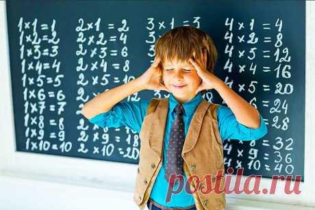 5 приёмов, которые помогут ребенку быстро выучить таблицу умножения. Рассказывает учитель | В помощь родителям младшего школьника | Яндекс Дзен