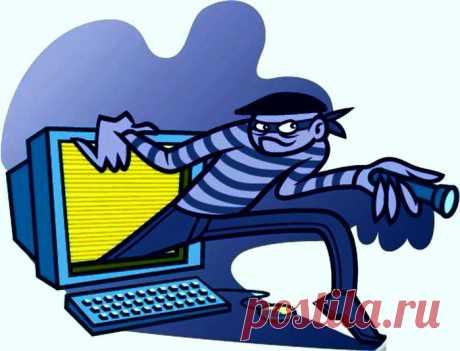 Несколько правил как обезопасить свою электронную почту.