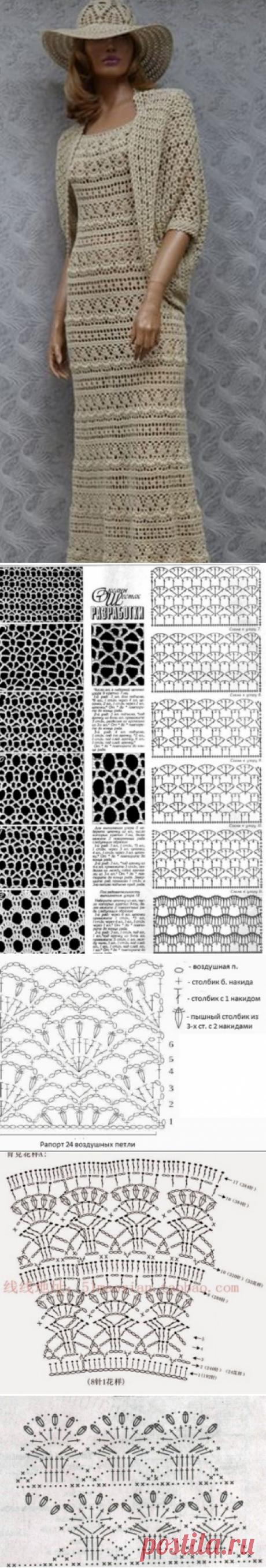 Платье и накидка крючком / Вязание