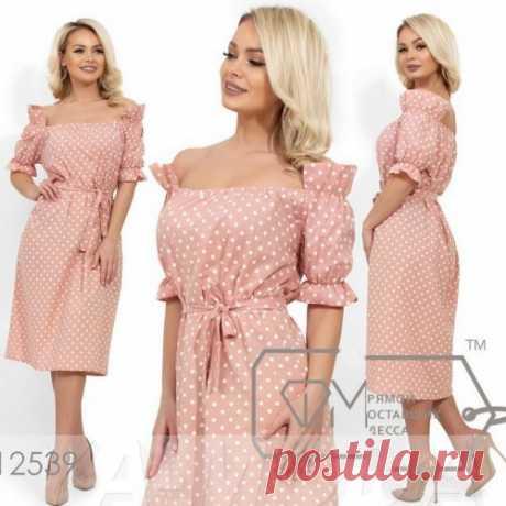 Платье пудрового цвета : новая коллекция летних платьев. Спешите увидеть. Скидки.