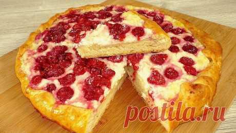 Вот что надо готовить из творога и ягод. Летний пирог без дрожжей (советую приготовить уже сегодня) | Рукоделочка | Яндекс Дзен
