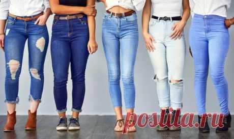 Комфортные джинсы