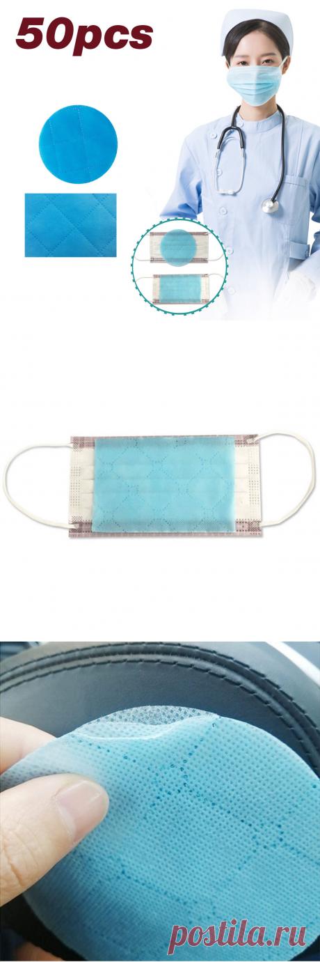 50 pcs 3 layer waterproof anti-smog dustproof face mask filter pad medical disposable face masks gasket replacement at Banggood