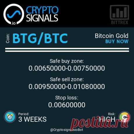 BTG/BTC  Подробнее https://cryptosignals.io/ и https://t.me/CryptoSignalsIoBot и https://t.me/CryptoSignalsIoRU