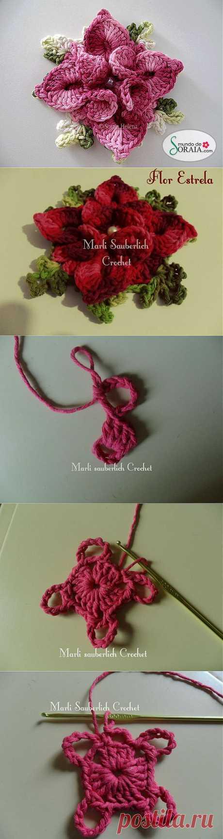 В копилку: объемный цветок крючком. Мастер-класс.