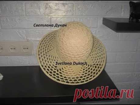 Chapéu de Crochê 👒 Summer hat crochet pattern 👒 How to crochet beautiful sun hat for little girl
