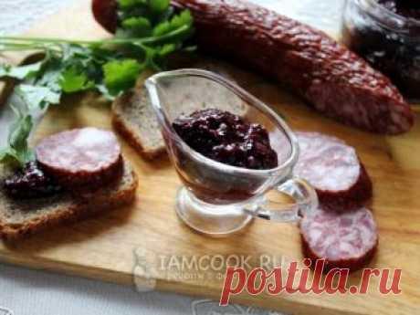 Аджика из черной смородины — рецепт с фото Аджика из черной смородины приятно разнообразит ваше вкусовое меню. Можно использовать замороженную и свежую смородину.
