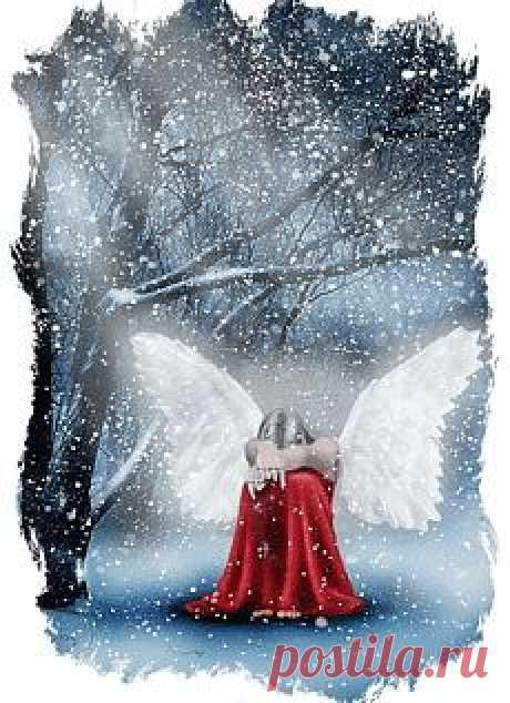 Не забывайте о любимых... Angel - Ангелы - Фотоальбомы - Ангел Мой