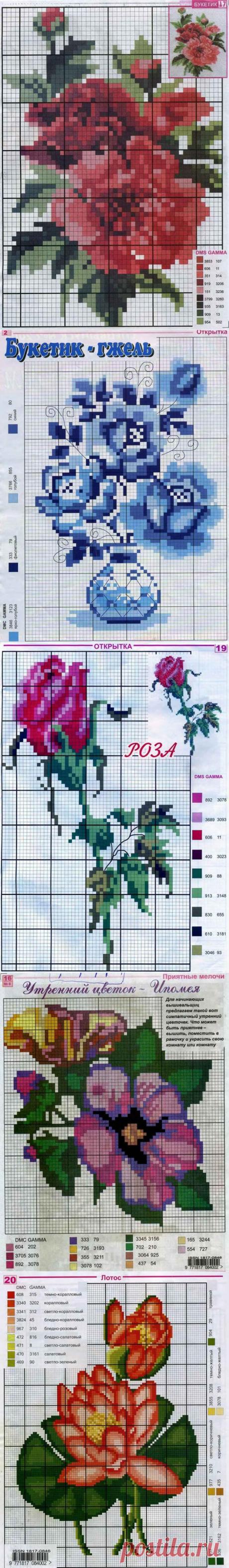 Вышивание крестиком, схемы для новичков: цветы — Сделай сам, идеи для творчества - DIY Ideas