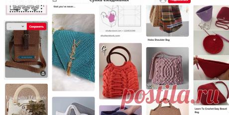 (178) Pinterest