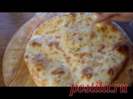 ОСЕТИНСКИЕ ПИРОГИ  от осетинки-профессионала! Самый лучший рецепт. Ossetian Pierogi.