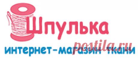 КАТАЛОГ ТКАНЕЙ|Купить ткани в розницу Харьков,Украина