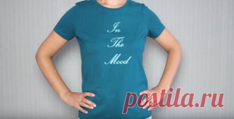 Оригинальные переделки старых футболок В вашем гардеробе много футболок, которые по разным причинам попали в немилость? Когда-то вы их купили, а теперь они весят без дела? Так почему бы не поэкспериментировать и не переделать их! Немного ф...