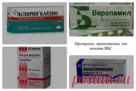 лекарство от повышенного давления не вызывающие аллергических и дыхательных симптомов: 13 тыс изображений найдено в Яндекс.Картинках