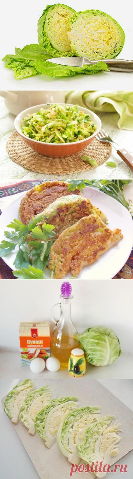 Что приготовить из молодой капусты – идеи вкусных блюд | Четыре вкуса