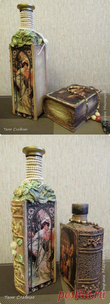 И снова декор бутылок в виде книги | Страна Мастеров