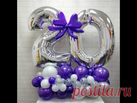 Цифры из воздушных шаров на красивом основании Figures of balloons on a beautiful base