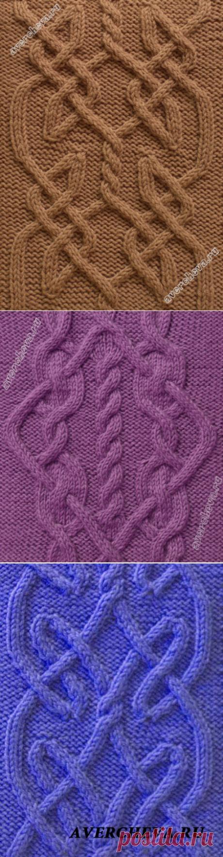 Араны и ажурные узоры спицами