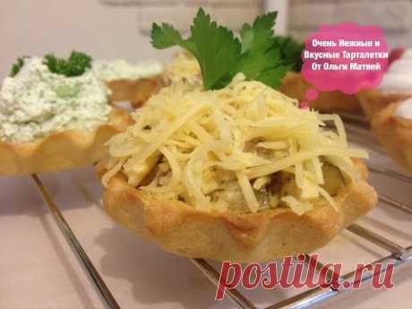 Очень Нежные и Вкусные Тарталетки (с Разной Начинкой) | Tartlet Recipe