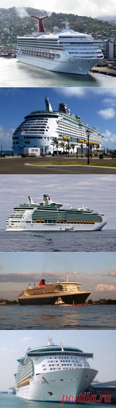 Los barcos mayores de pasajeros en el mundo