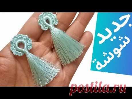 جديد وحصري / كروشي شوشة صغيرة سهلة وبسيطة لتزيين جميع الملابس التقليدية  ! Crochet border