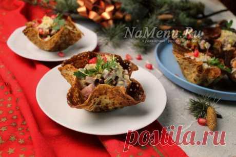 Салат из языка с грибами в корзинках из блинов - рецепт с фото очень вкусный