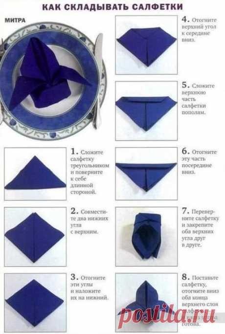 6 способов сложить салфетку