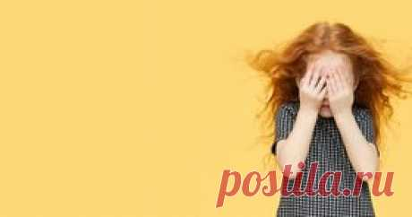 Доказано, что стресс передается от взрослых к детям. Как не нервничать самому и уберечь от стресса ребенка?