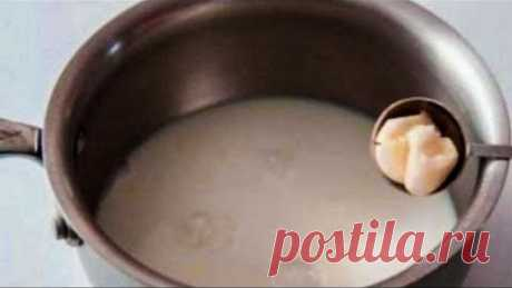 The neigbour put GARLIC in MILK and drank Before going to bed that Occurred in the morning, SURPRISED All …