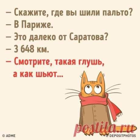очень верно :)
