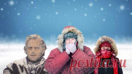 Как не простудиться зимой на улице | Мудрый ЗОЖник | Яндекс Дзен