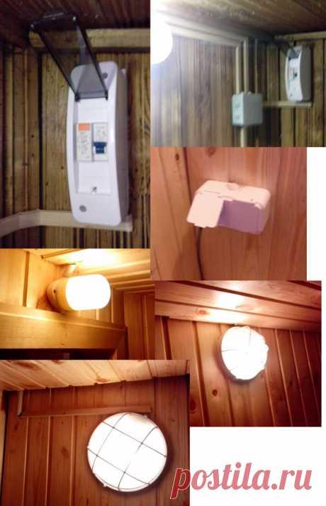 Электропроводка в бане своими руками | Проектирование электроснабжения
