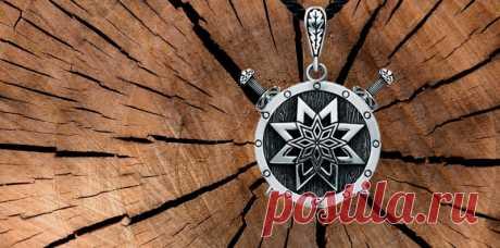 Алатырь оберег для женщин и мужчин: история и легенда, символ в тату