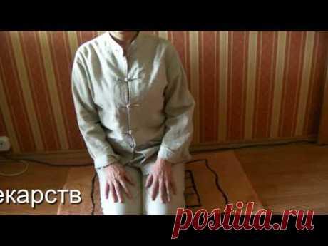 La salud. Los dolores en kolenyah es arreglado sin medicinas - Kushnarenko Marziya