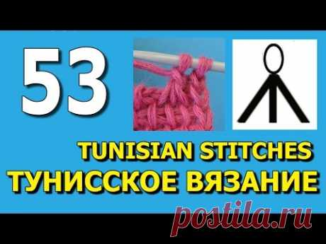 """We begin to knit – Video knitting lessons\"""" Tunisian knittings for beginners – the Lesson No. 53 – \""""Three loops together with an air loop in top\"""""""