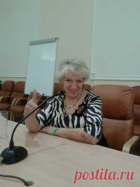 Валентина Агапова