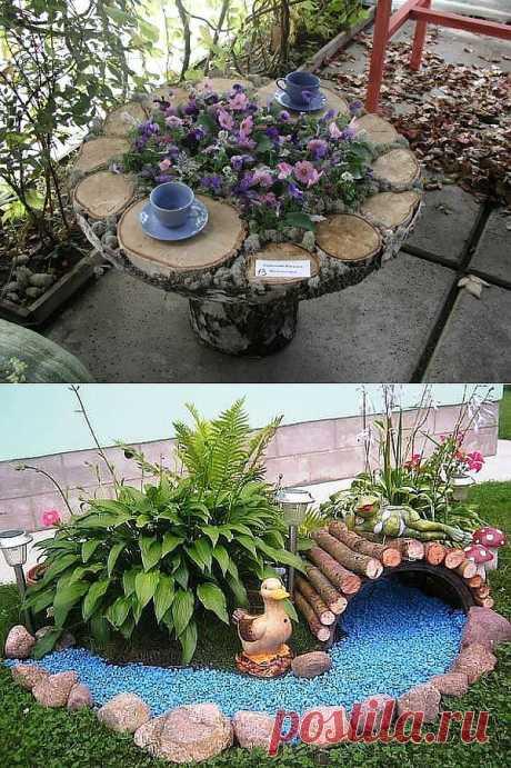 Интересные идеи для оформления сада и дома.  (от kumushki) (Замечательные идеи)))