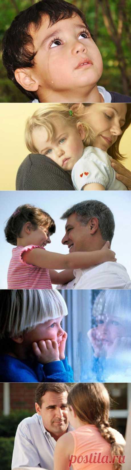 Как ответить на вопрос ребёнка: «Где мой папа?»   О наших детях