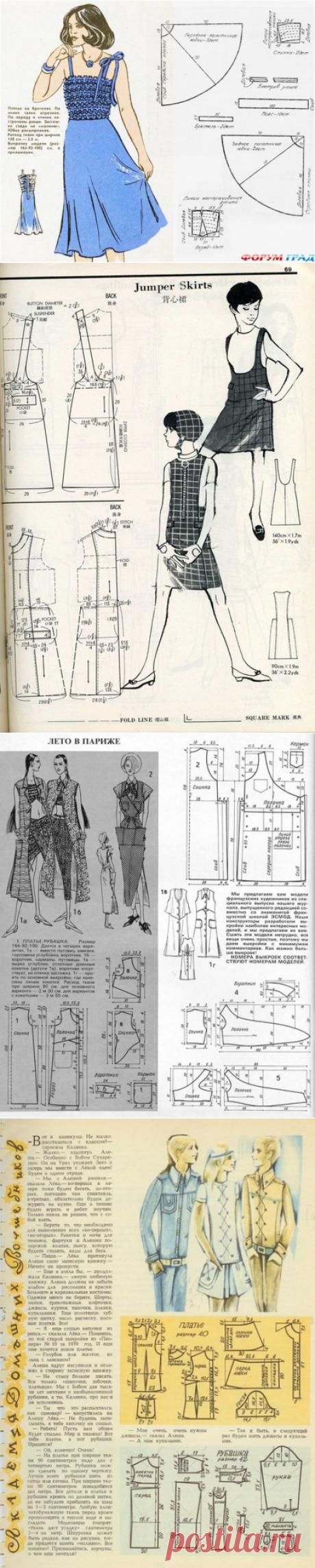 Ателье дизайнерской одежды: шитье, крой, вязание.Ретро-выкройки из старых журналов