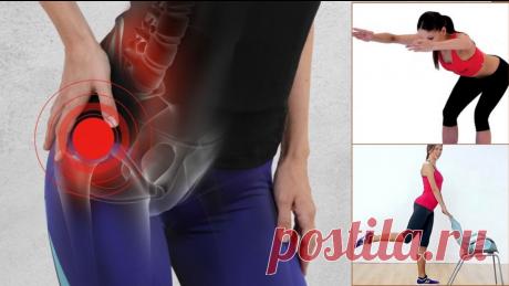 Эффективные упражнения при артрозе тазобедреных суставов | Движение во здравие | Яндекс Дзен