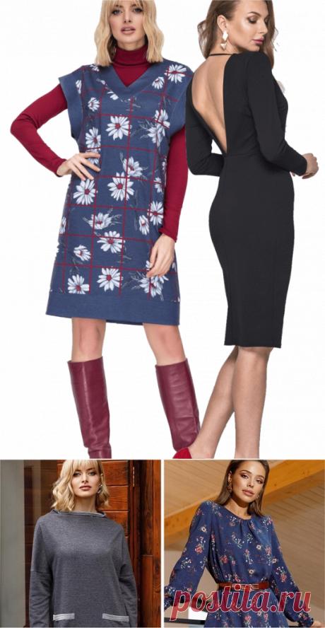 Стильные платья DRESSA – это образы «на каждый день»!