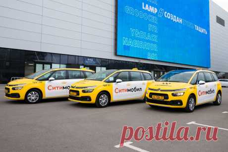 Подсказки для водителей СитиМобил в Новосибирске. Для водителей СитиМобил есть рекомендации, используя которые можно облегчить работу и повысить доходы.
