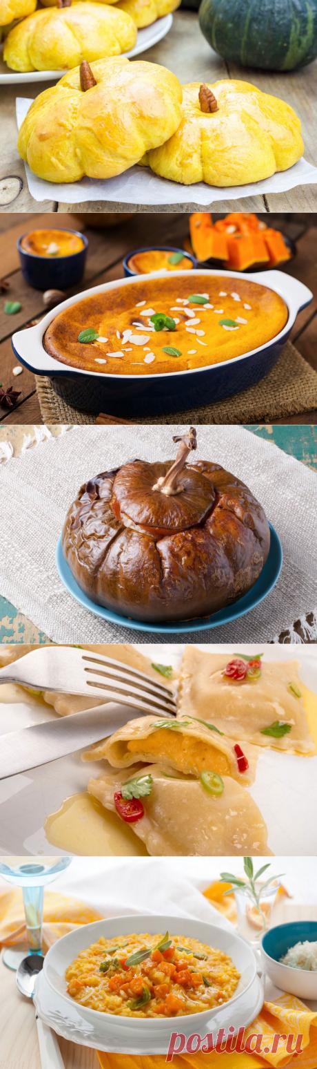 7 изумительных рецептов из тыквы. Отличная подборка