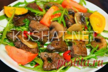 Салат с куриной печенью, грибами и рукколой. Рецепт с фото - Кушать нет