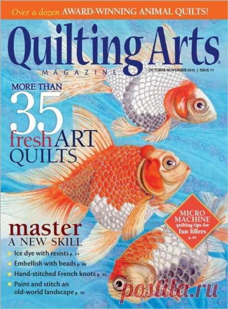 Журнал: Quilting Arts (2012- 2015)   Журнал, представляющий лоскутное шитье как искусство. Охватывает широкий диапазон навыков: лоскутное шитье, стежка, вышивка, роспись по ткани и др.   #Хобби@mirzhurnalov #English