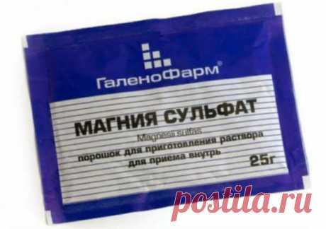 Необычное применение магнезии (английский соли) для красоты и здоровья