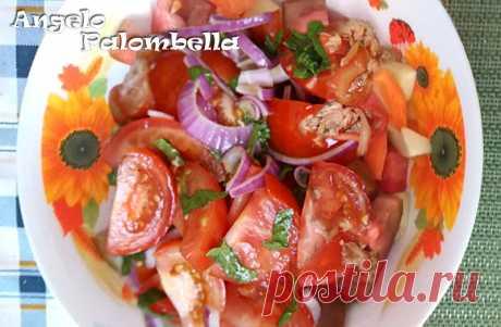 Рыбный калабрийский салат с помидорами. Insalata di pomodori e tonno alla calabrese. Италия. Buon appetito! | ИТАЛЬЯНСКИЕ РЕЦЕПТЫ | Яндекс Дзен