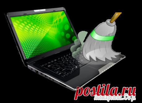 Как навести порядок на своем компьютере Правильная организация хранения файлов и информации, наведение порядка на компьютере, сделает более продуктивной использование ПК, повысит эффективность работы на компьютере. При правильной организаци...