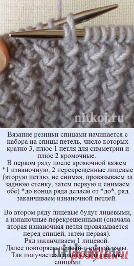Вязание толстой ниткой спицами
